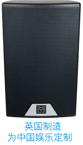 Blackline3 FX10 Loudspeaker